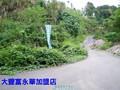 南寮福安地-地形方便好規劃