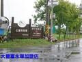 竹門國小農地-