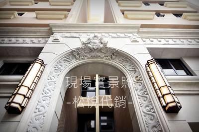 花蓮新建案-馥邑天璽D區 總價:760~1,265萬