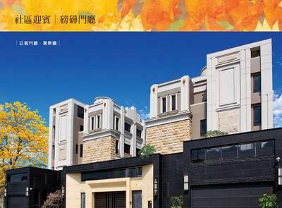 台中新建案-太順馥邑 總價:2,800~3,500萬