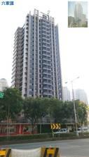 新竹新建案-遠雄六家匯 總價:34~38萬/坪