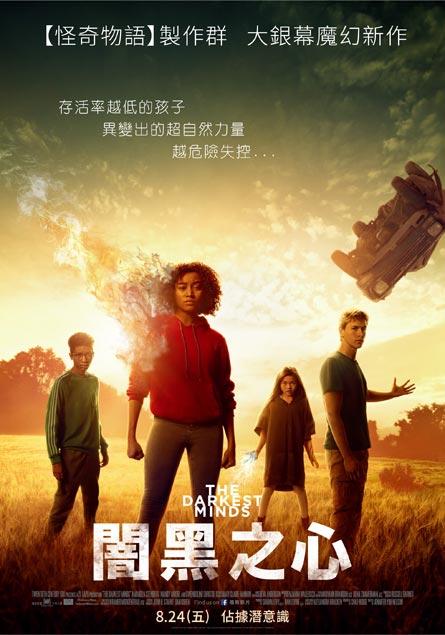 神偷奶爸3(中文)(英文)