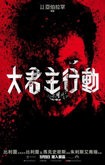 08/11舞動心跳
