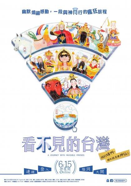 12/08東方快車謀殺案
